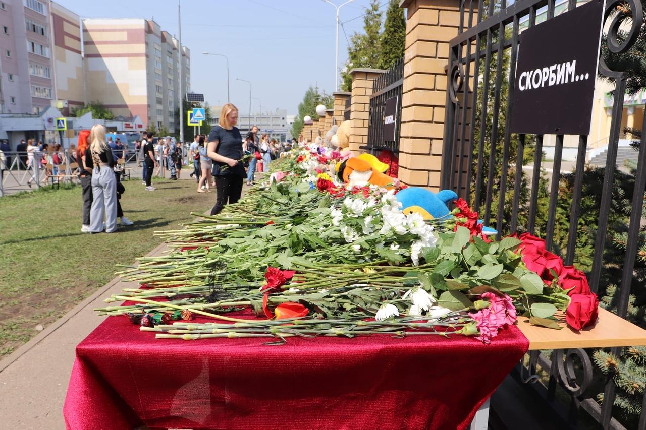 Казань. Погибли люди - как избежать этого в России?