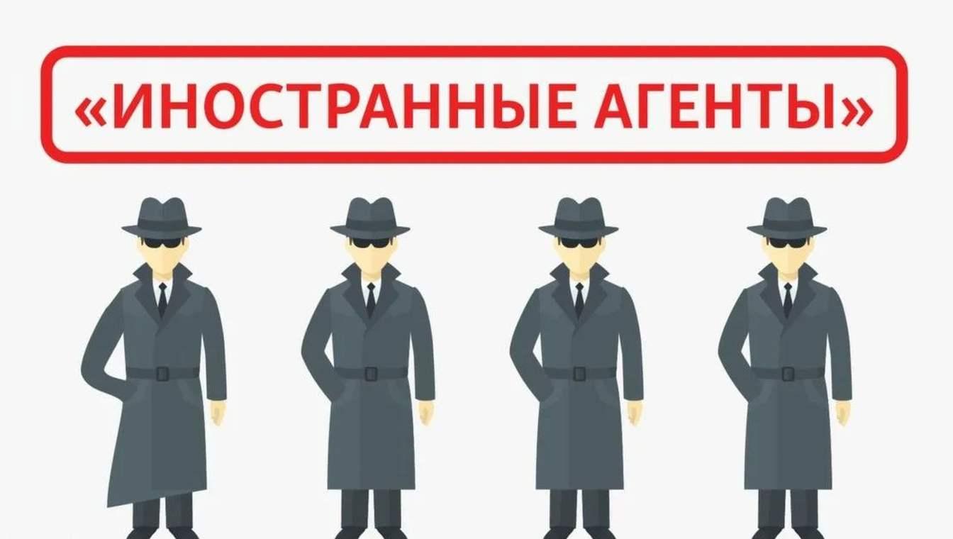 Приказ ФСБ для иноагентов. Список закрытых тем об армии и космосе
